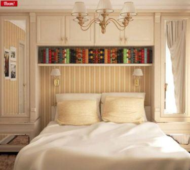 Современная небольшая спальня